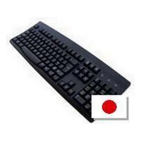 Accuratus 260 Keyboard USB (Black) - Japan