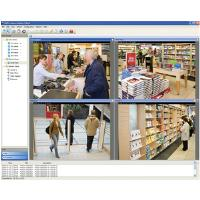AXIS Camera Station IP Surveillance Software for Easy Recording and Monitoring